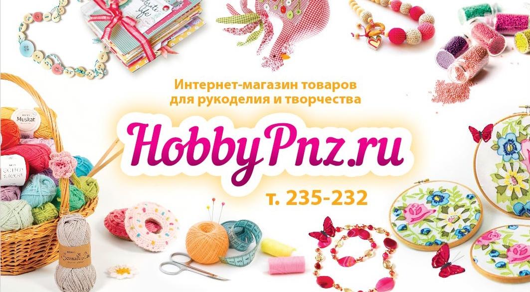 Интернет Магазин Ру
