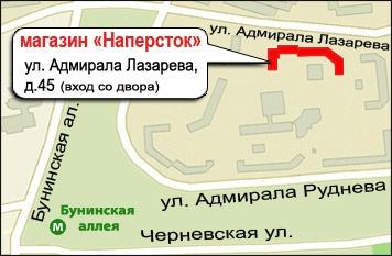 рыболовные магазины на менделеевской