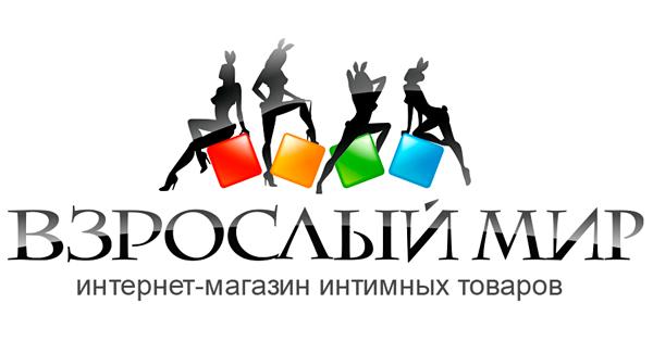 vse-seks-kino-na-russkom-yazike